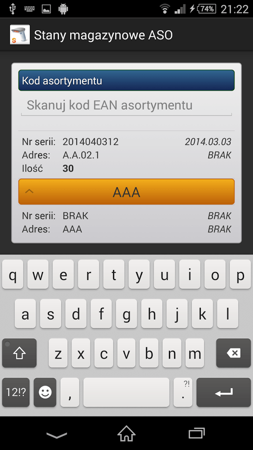 android program wms stany magazynowe